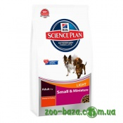 Hill's SP Canine Adult Small & Miniature Light