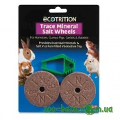 8in1 USA Salt Wheels Trace Mineral