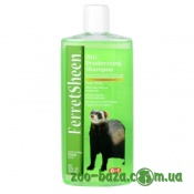 8in1 USA FerretSheen 2in1 Deodorizing Ferret Shampoo