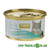 Brit Care Cat Kitten Chicken