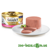 Gourmet Gold Beef Paste