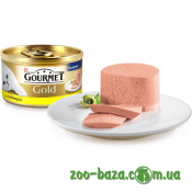 Gourmet Gold Chicken Paste
