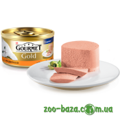 Gourmet Gold Turkey Paste