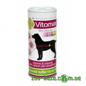 Vitomax Vitamins&Minerals with Calcium and Phosphorus for Dogs