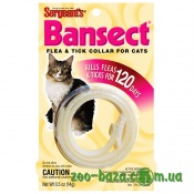 Sentry Bansect