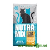 Nutra Mix Optimal