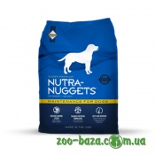 Nutra Nuggets Maintainance