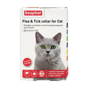 Beaphar Flea & Tick Collar for Cat