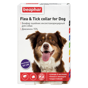 Beaphar Flea & Tick Collar for Dog