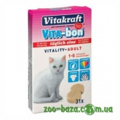 Vitakraft Vita-Bon Vitality Adult Cat