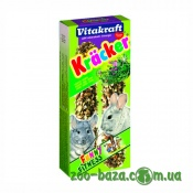 Vitakraft Kracker Herbs