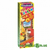 Vitakraft Kracker Fruits