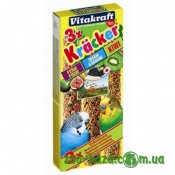 Vitakraft Kracker
