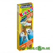Vitakraft Kracker Junior