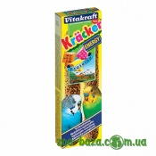 Vitakraft Kracker Energy