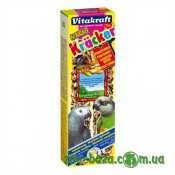 Vitakraft Kracker Fruits&Nuts