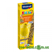 Vitakraft Kracker Honey&Sesame
