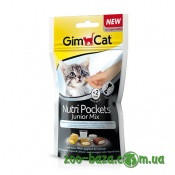 GimCat Nutri Pockets Junior Mix