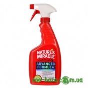 Nature's Miracle Advanced Stain & Odor Remover Just for Cats