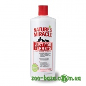 Nature's Miracle Stain & Odor Remover Just for Ferrets