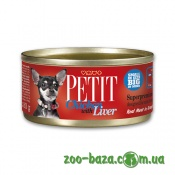 Petit Canned Chicken with Liver