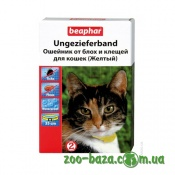 Beaphar Flea & Tick Collar