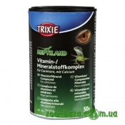 Trixie Reptiland Vitamin/Mineral Compound