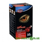 Trixie Infrared Heat Spot Lamp