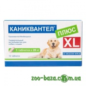 Euracon Pharma Caniquantel plus XL