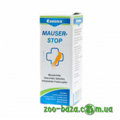 Canina Mauser-Stop