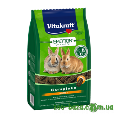 Vitakraft Emotion Complete Adult