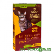 Palladium Golden Defence Spot Cat