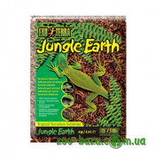 Exo Terra Jungle Earth