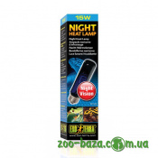 Exo Terra Night Heat Lamp T10