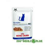 Royal Canin Neutered Adult Maintenance