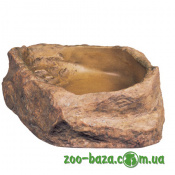Exo Terra Water Dish Medium
