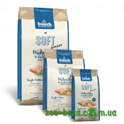 Bosch Soft Junior Chicken & Sweetpotato