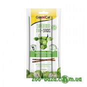GimCat Superfood Duo-Sticks Beef & Apple