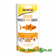 GimCat Superfood Mobility Duo-Snacks Tuna & Pumpkins