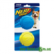 Nerf Dog Rubber Curve Ball