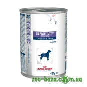 Royal Canin Sensitivity Canine Chicken
