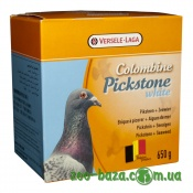 Versele-Laga Colombine Pickstone White