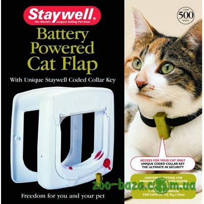 Staywell Infra-red 4 Way Locking Deluxe Cat Flap