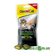 GimCat Nutri Pockets with Catnip and Multi-Vitamin